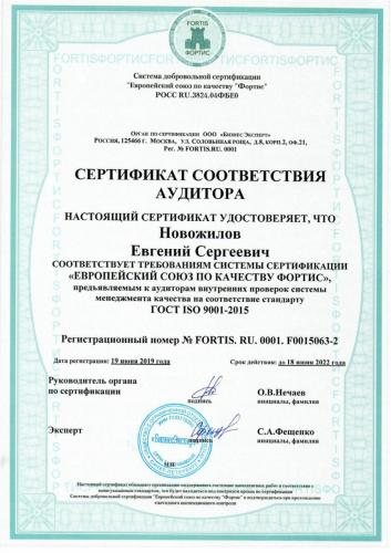 ISO9001 3