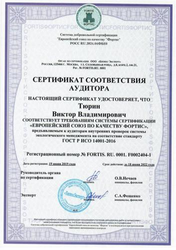 ISO9001 5