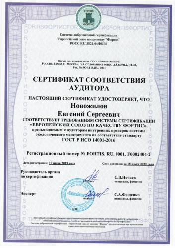 ISO9001 6