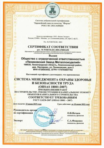 ISO9001 7