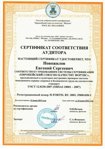 ISO9001 9